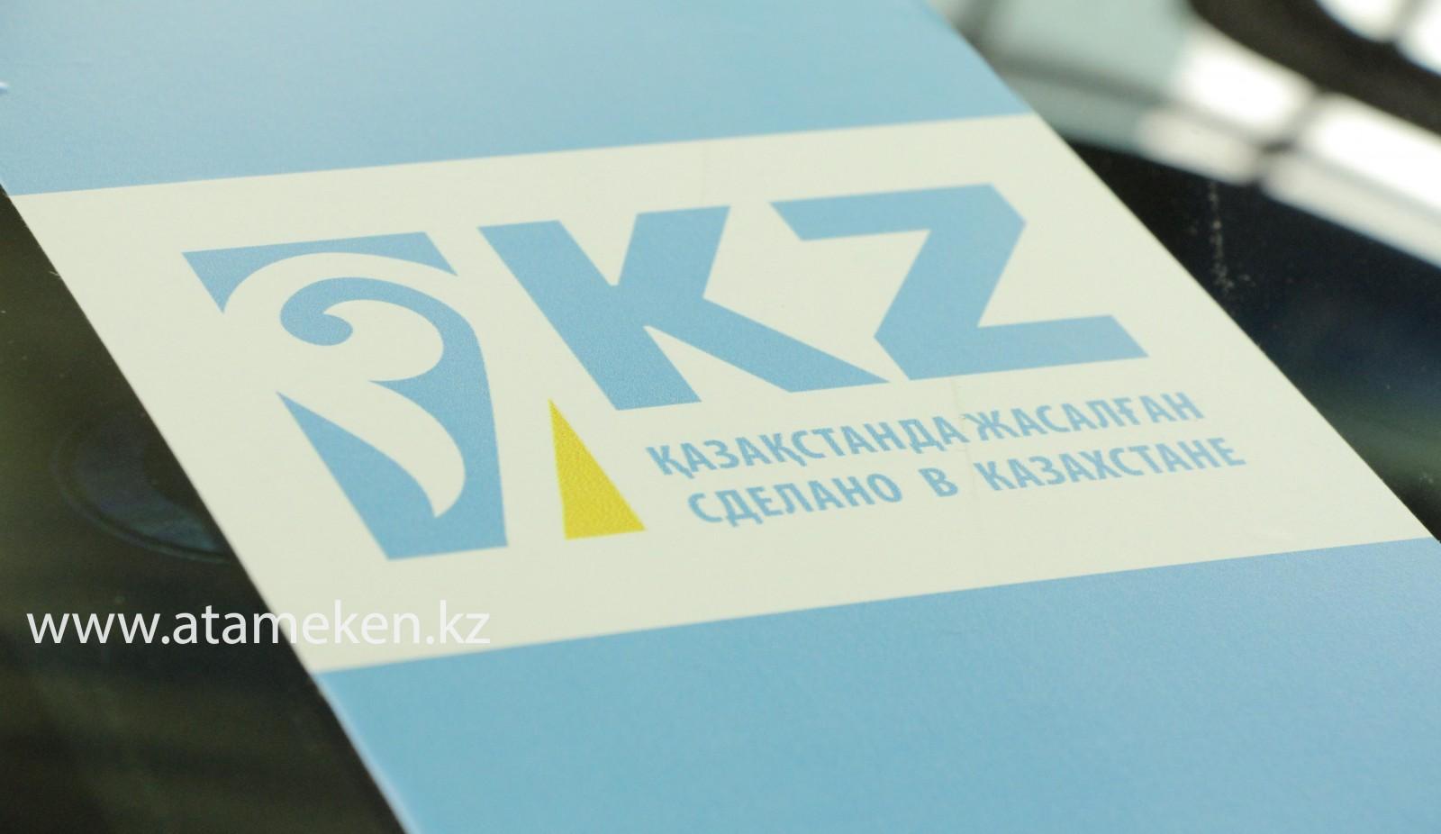 В Астрахани начала работу выставка «Сделано в Казахстане» , предприятие, Астрахань, Выставка, Сделано в Казахстане