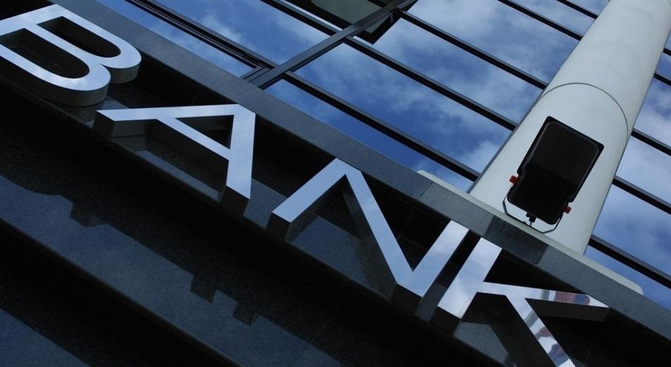S&P понизил рейтинг Delta Bank в связи с дефицитом ликвидности