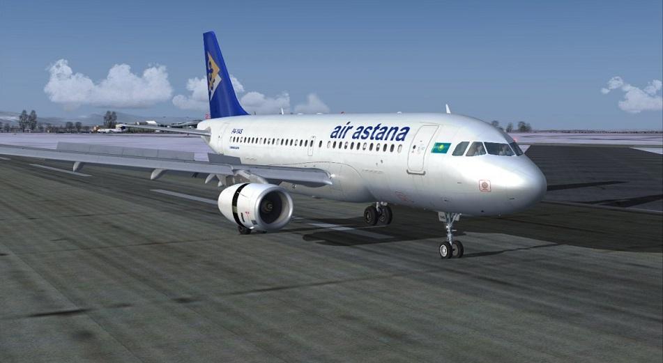 «Казатомпрому» и Air Astana подобрали инвестбанки, КазАтомПром, Air Astana, приватизация, Гани Битенов, IPO
