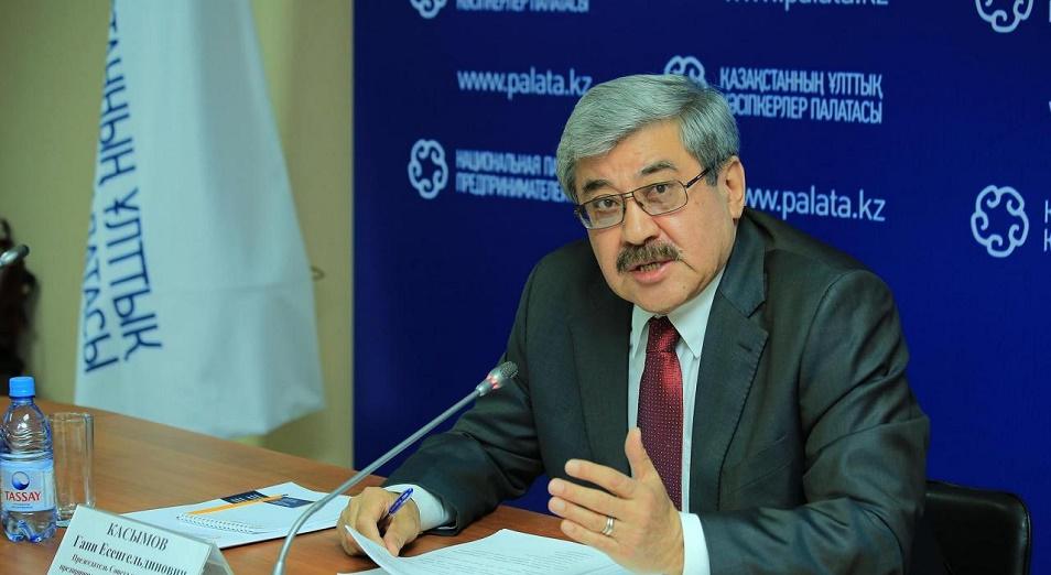 Гани Касымов: называйте фамилии чиновников, душащих бизнес!