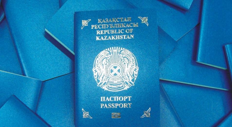 Без гражданства