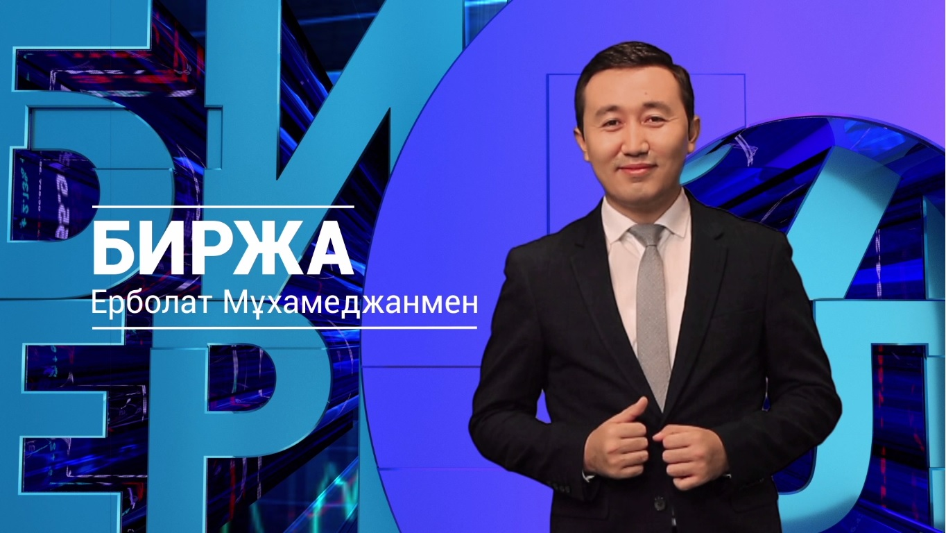 https://inbusiness.kz/ru/images/original/1/images/hL7PQZ21.jpg