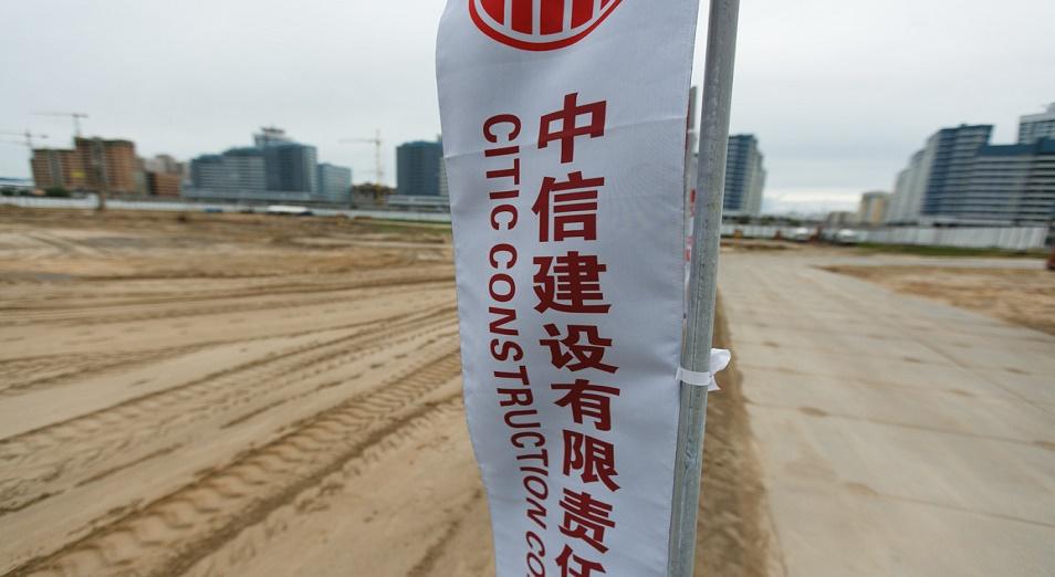 CITIC Group планирует привлечь в совместный с «Байтереком» фонд дополнительные деньги