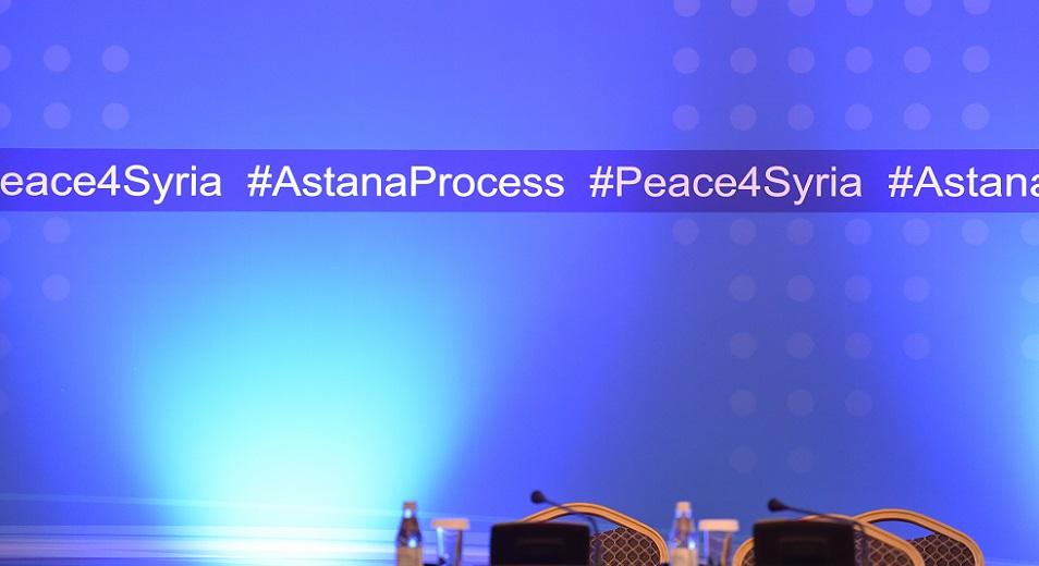 На повестке: Астана 5