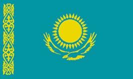 Список доноров и дотируемых регионов Казахстана