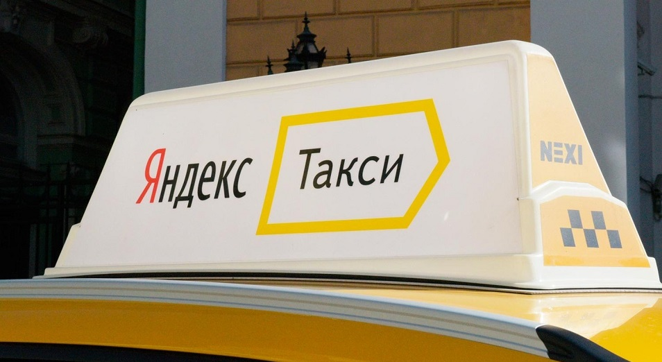 «Яндекс.Такси» приехало в Петропавловск и Костанай