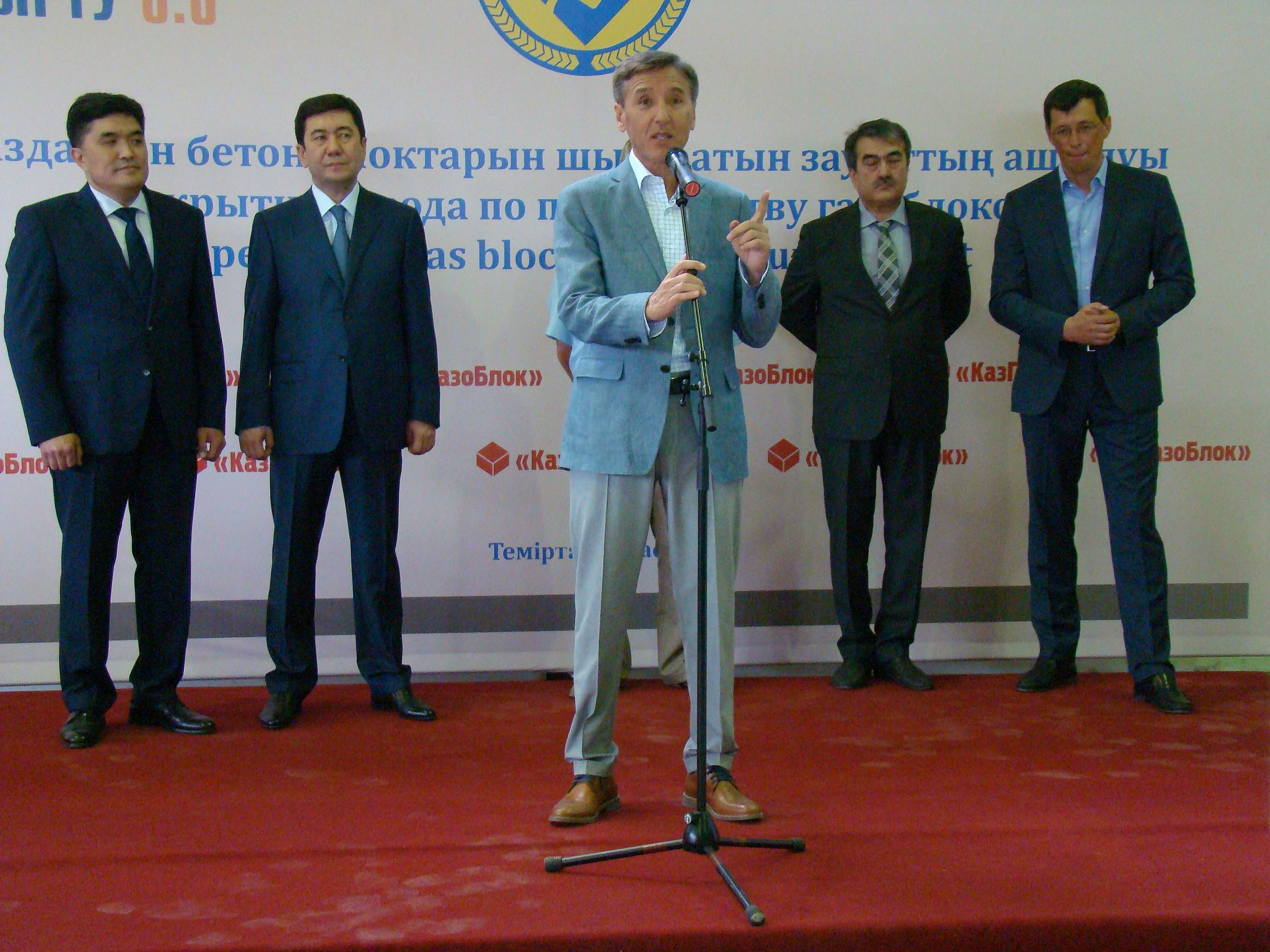 https://inbusiness.kz/ru/images/original/1/images/oRgMpjfR.jpg