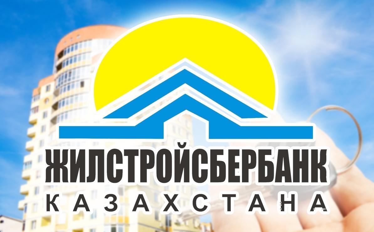 https://inbusiness.kz/ru/images/original/1/images/pMgMvEAj.jpg