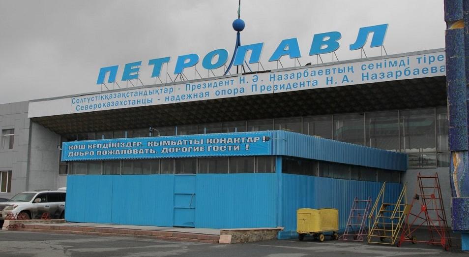 Петропавловск поставят «на крыло»