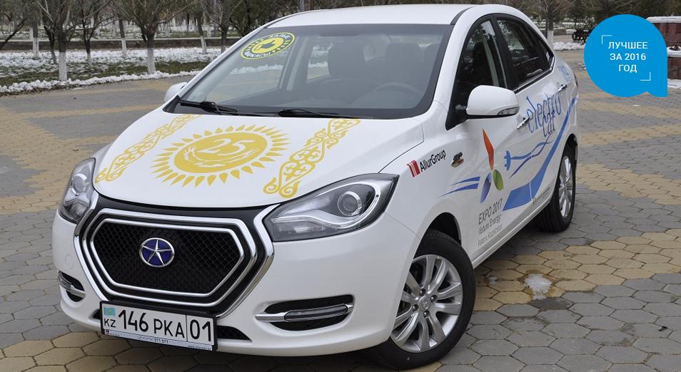 Электромобиль как средство передвижения, электромобиль ,Allur Auto,тест-драйв,JAC iev5,электрокар,Сделано в Казахстане,СарыаркаАвтоПром,JAC Motors,Халык маркасы,EXPO-2017,Казахстанский автомобиль