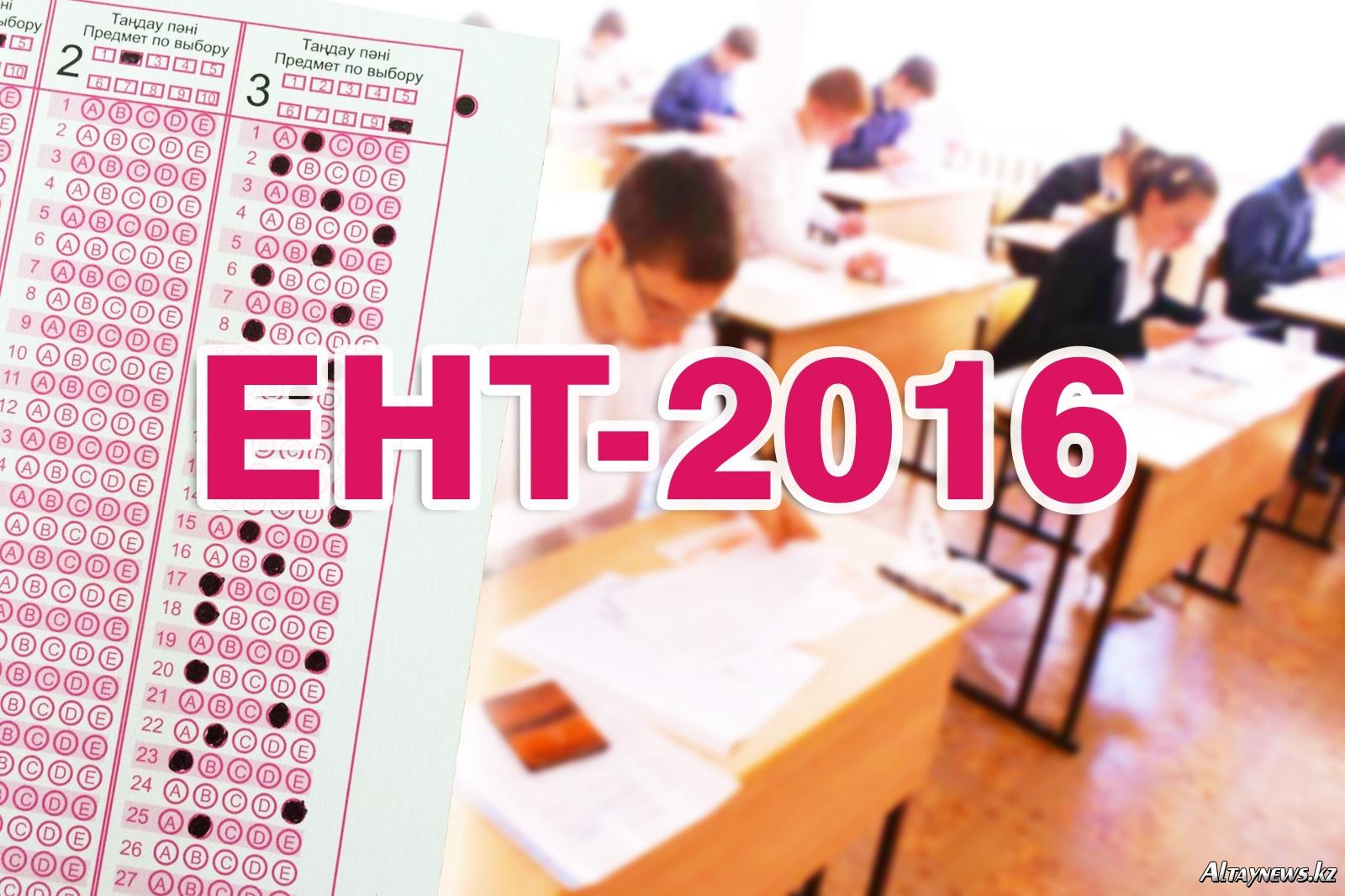 Казахстанские школьники смогут пересдать ЕНТ на платной основе