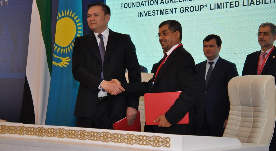 Женис Касымбек: «Казахстан для инвесторов ОАЭ может стать площадкой для выхода на Китай и ЕАЭС»