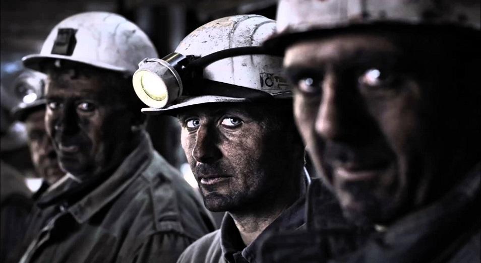 Спуститесь в шахту!