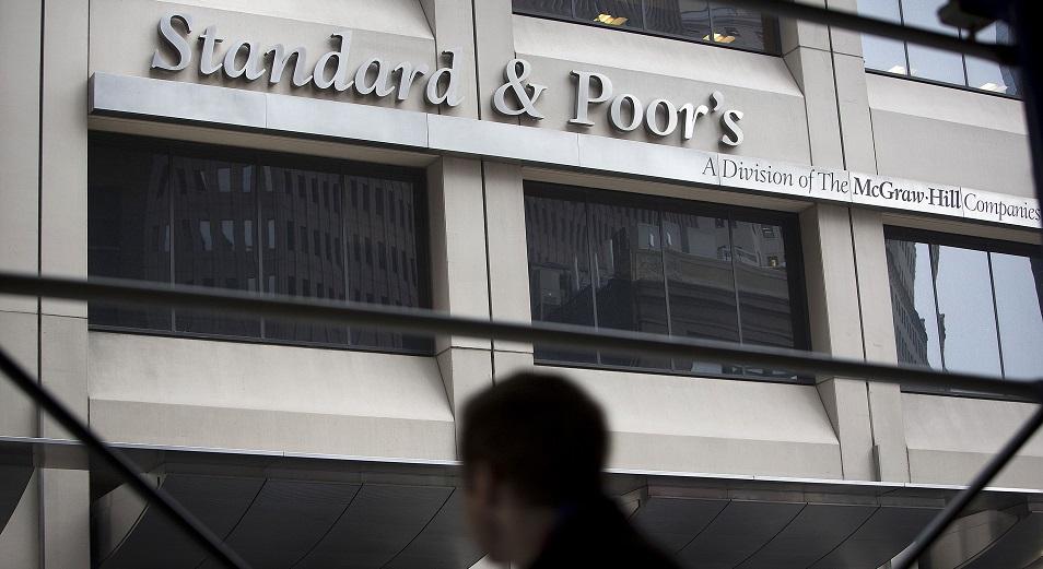 S&P усмотрело стабильность в Казахстане