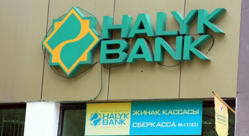 Народный банк идет за клиентом в село
