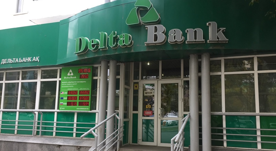 Нацбанк прекратил агонию Delta Bank, лишив лицензии