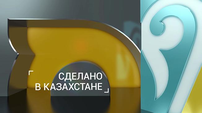 https://inbusiness.kz/ru/images/original/1/images/x4NsitRf.
