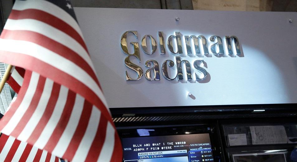Инвестидеи с abctv.kz. Goldman Sachs: хороший момент для покупки, Инвестиции,инвестидеи,Goldman Sachs,Ерлан Абдикаримов,Фридом Финанс