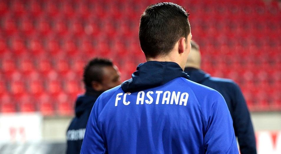 Плей-офф Лиги Европы: «Астана» отправляется ко «львам» в Лиссабон
