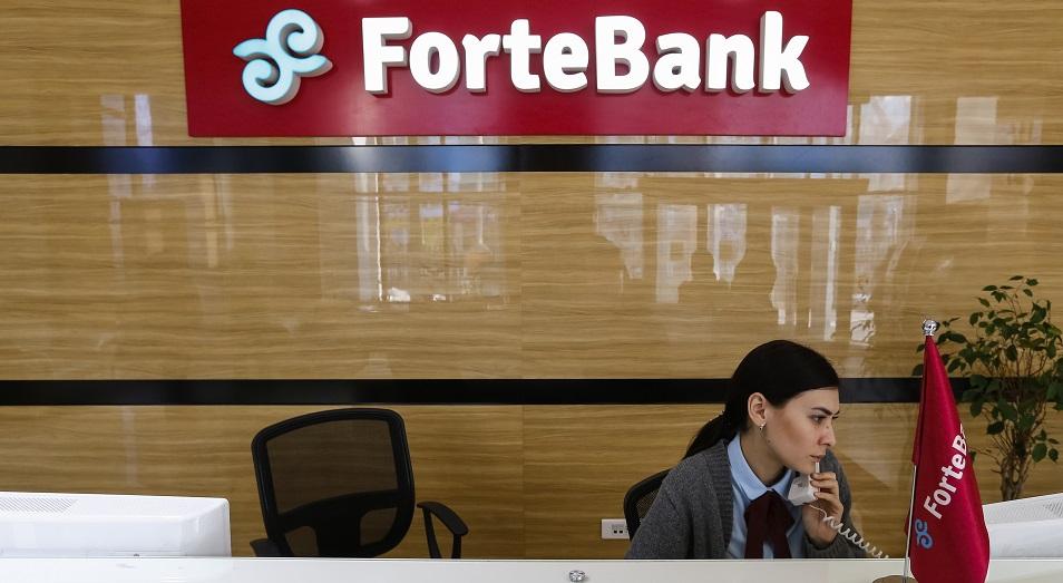 В Лондоне выбрали лучший банк Казахстана, The Banker, Банк года, Награда, Fortebank