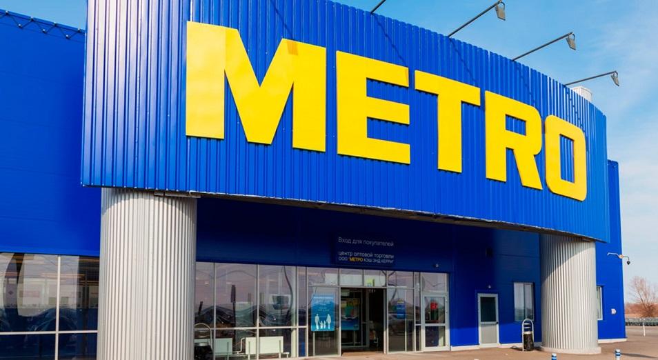 Technodom переедет в МЕТРО, Technodom, Метро, Ритейлеры, Магазин