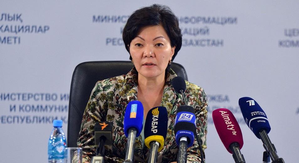 Статус 3,1 млн казахстанцев остается «неопределенным»