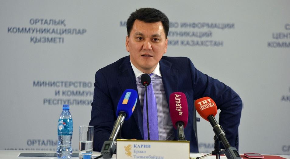 Центральная Азия: движение вперед, прогноз, Центральная Азия, ВВП, Ерлан Карин