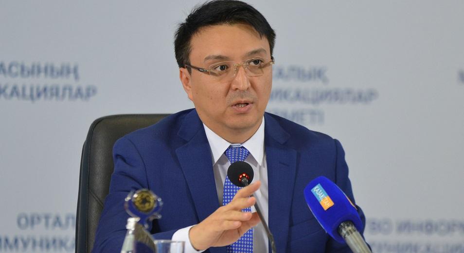 Казахстанцам разъяснят их права