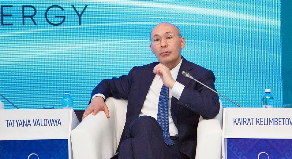 МФЦА начнет работу с января 2018 года, МФЦА , Кайрат Келимбетов, ЕБРР, Фондовой рынок