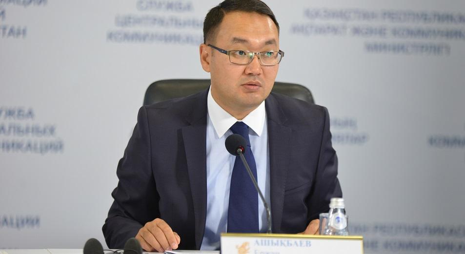 «Казахстан свято чтит свои обязательства»