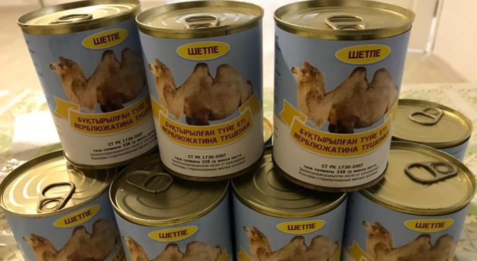 В Мангистау заработал первый мясоконсервный цех