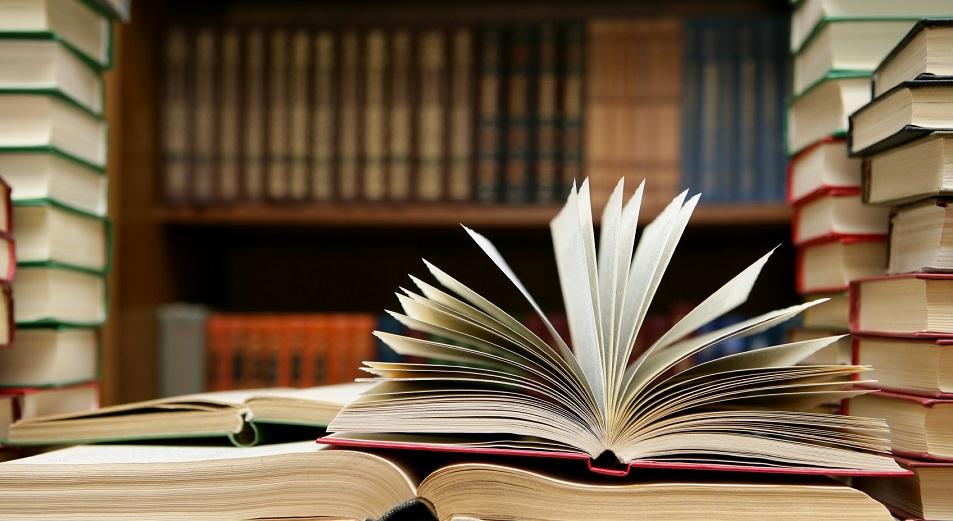 Латинские учебники обойдутся более чем в 200 миллиардов тенге