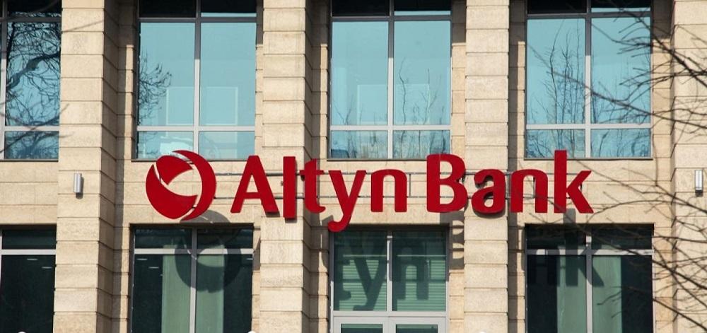 Расчёты в юанях на территории МФЦА планирует обеспечить Altyn Bank , юань,МФЦА , Altyn Bank