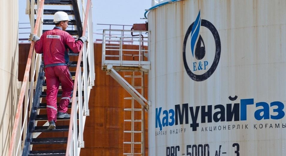 «КазМунайГаз» опубликовал финансовые показатели за первое полугодие 2021 года