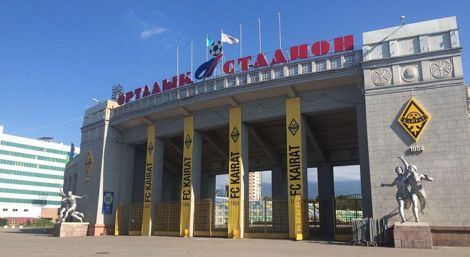 Суперкубок УЕФА – 2020: Алматы проиграл «Логову драконов», УЕФА, футбол, финал Лиги Чемпионов, Стадион