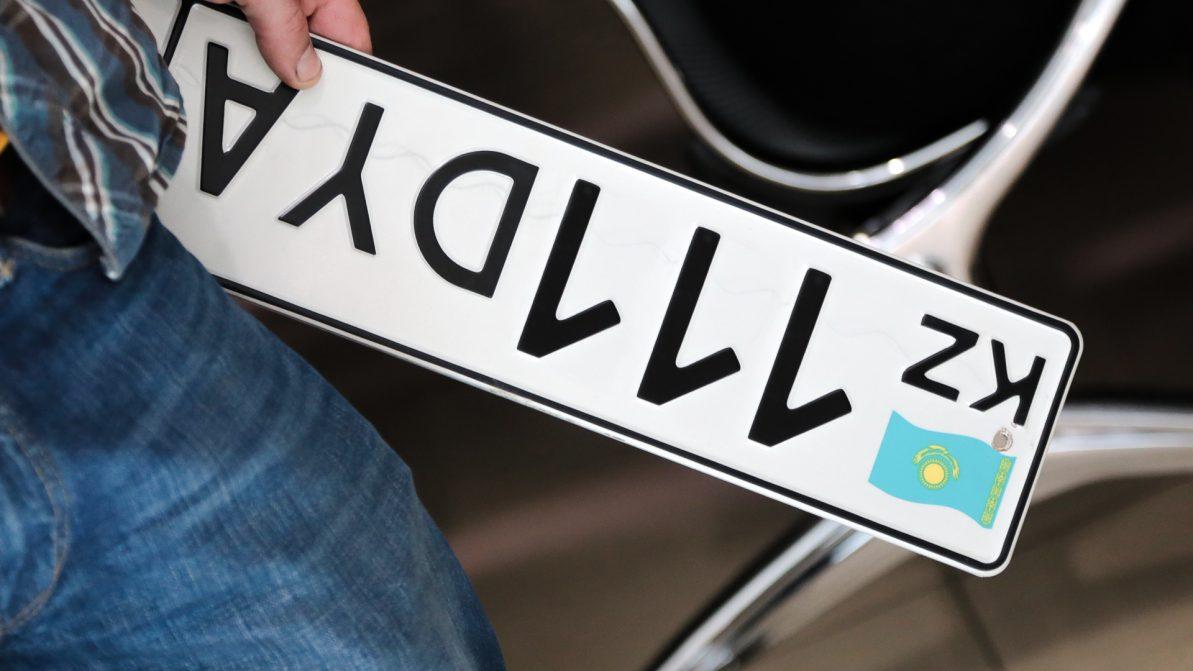 Автовладельцы Павлодарской области купили VIP-номера на 89 млн тенге, Автовладелец, Павлодарская область, VIP-номер