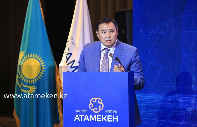 НПП «Атамекен» предлагает признавать долгосрочные контракты залогами для займов предприятиям РК