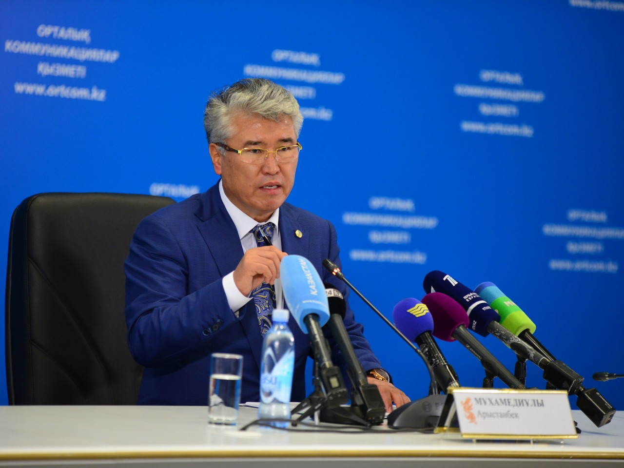 Казахстан первым в ЦА намерен открыть международный университет туризма и гостеприимства