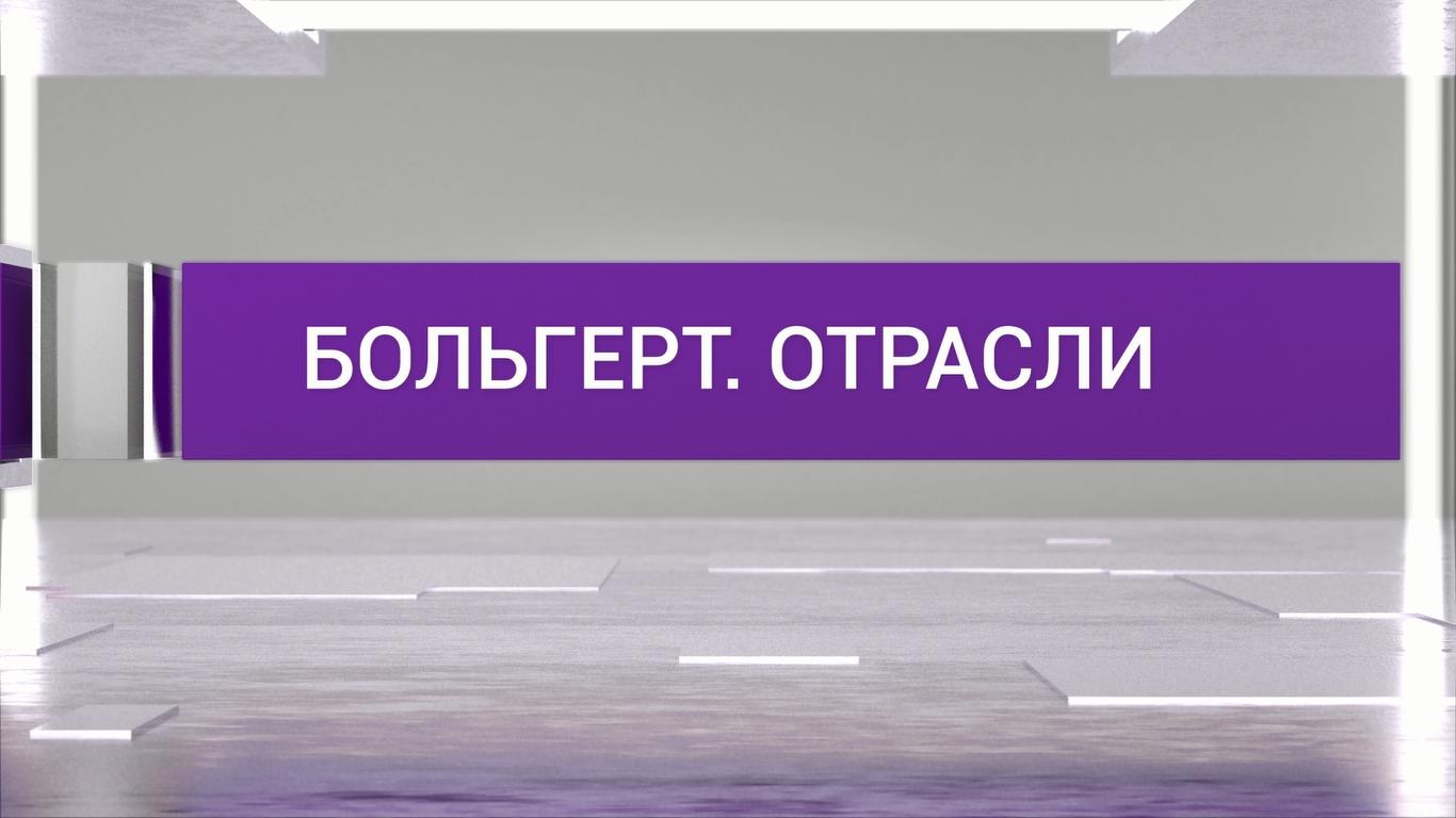 https://inbusiness.kz/ru/images/original/13/images/V3y051GI.png