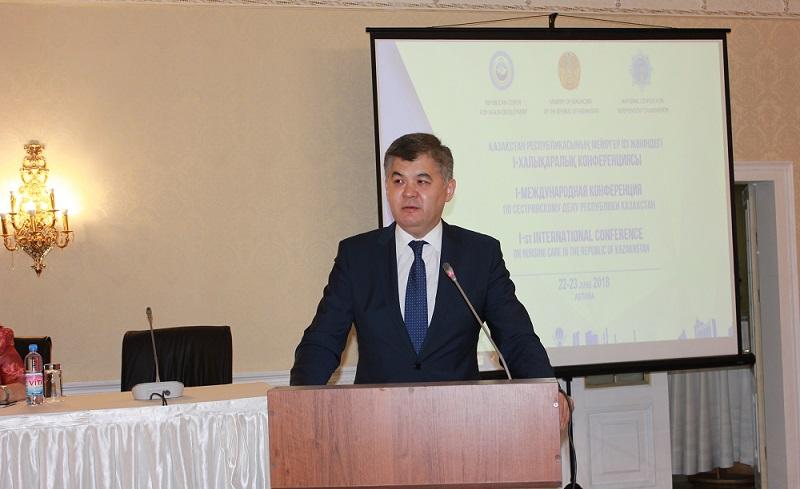 Международная конференция по сестринскому делу проходит в Астане