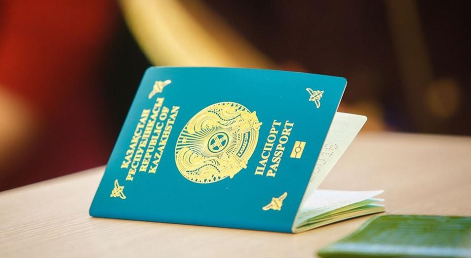 Получить гражданство РК «стоит» 10 тыс. долларов