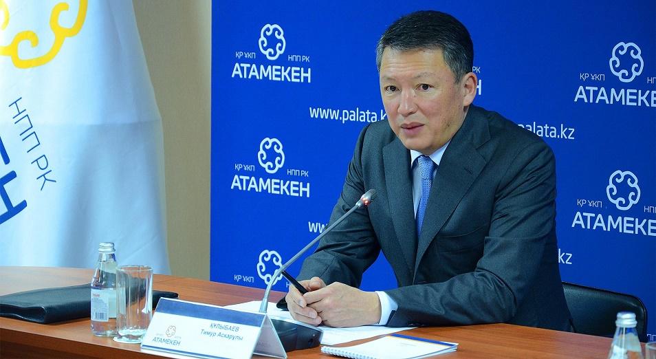 Тимур Кулибаев: «Мы заинтересованы, чтобы средства банковского сектора поступали предпринимателям»