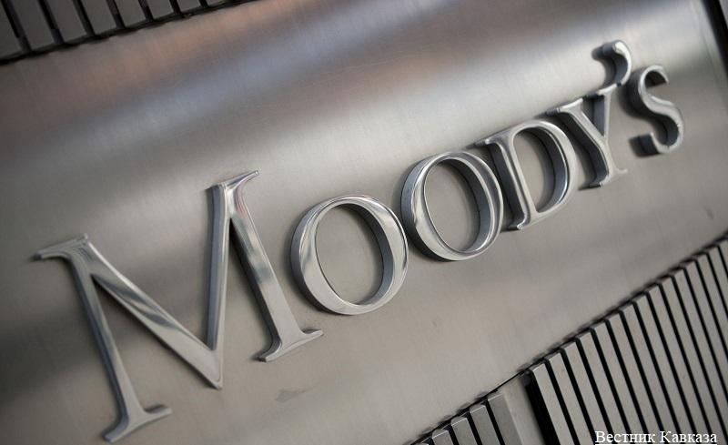 Moody's поместило рейтинг Продкорпорации на пересмотр