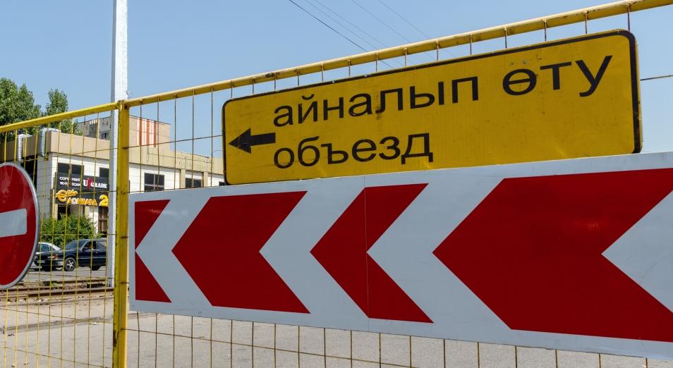 Ждать осталось недолго, Алматы, Ремонт дорог, Инфраструктура, дорожные работы, пешеходные зоны