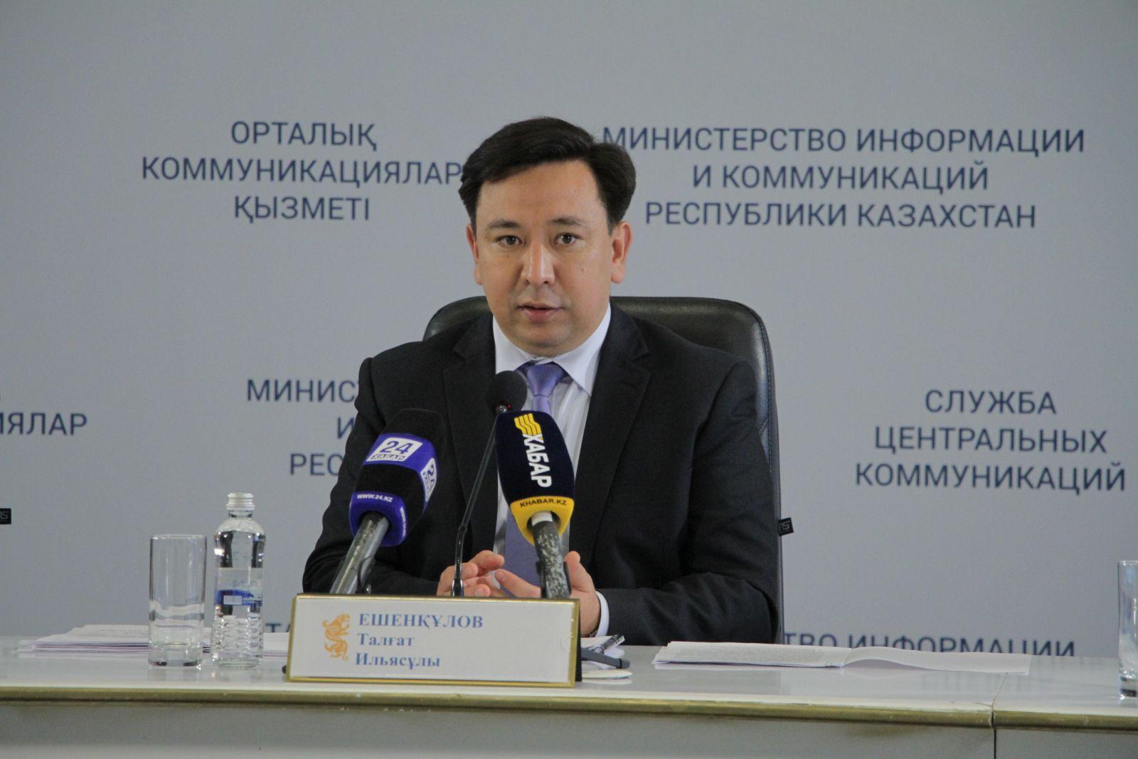 НПП «Атамекен» и МОН РК представили рейтинг казахстанских вузов