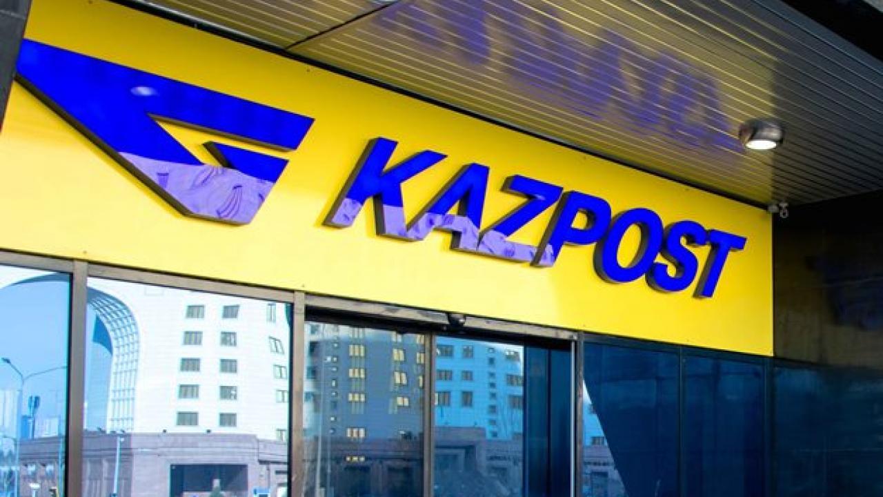 Разбойное нападение на отделение «Казпочты» совершено в Атырау, Разбой, Казпочта, Атырау