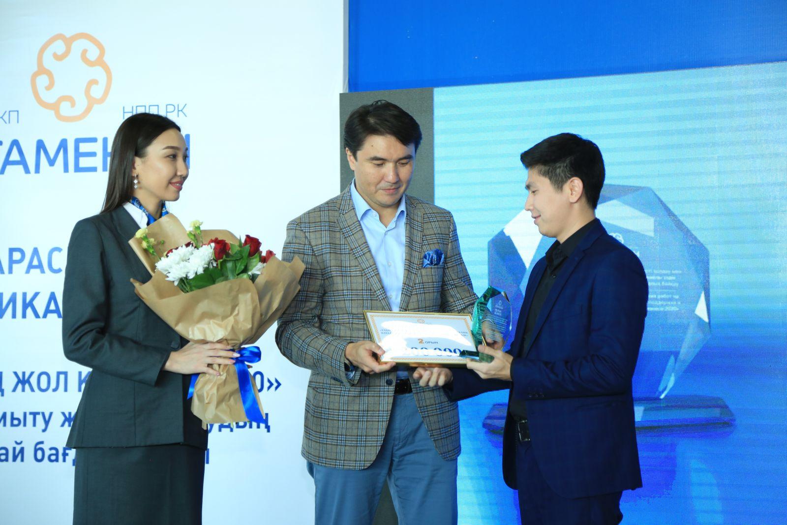 Награждены победители конкурса среди СМИ , НПП РК «Атамекен», Победители, Конкурс, СМИ