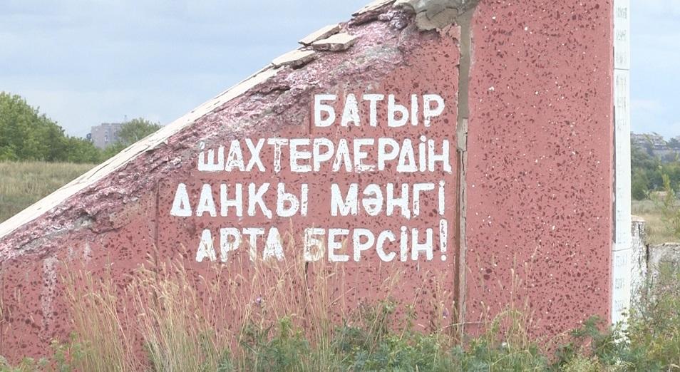 https://inbusiness.kz/ru/images/original/13/images/vVV7GxDS.jpg