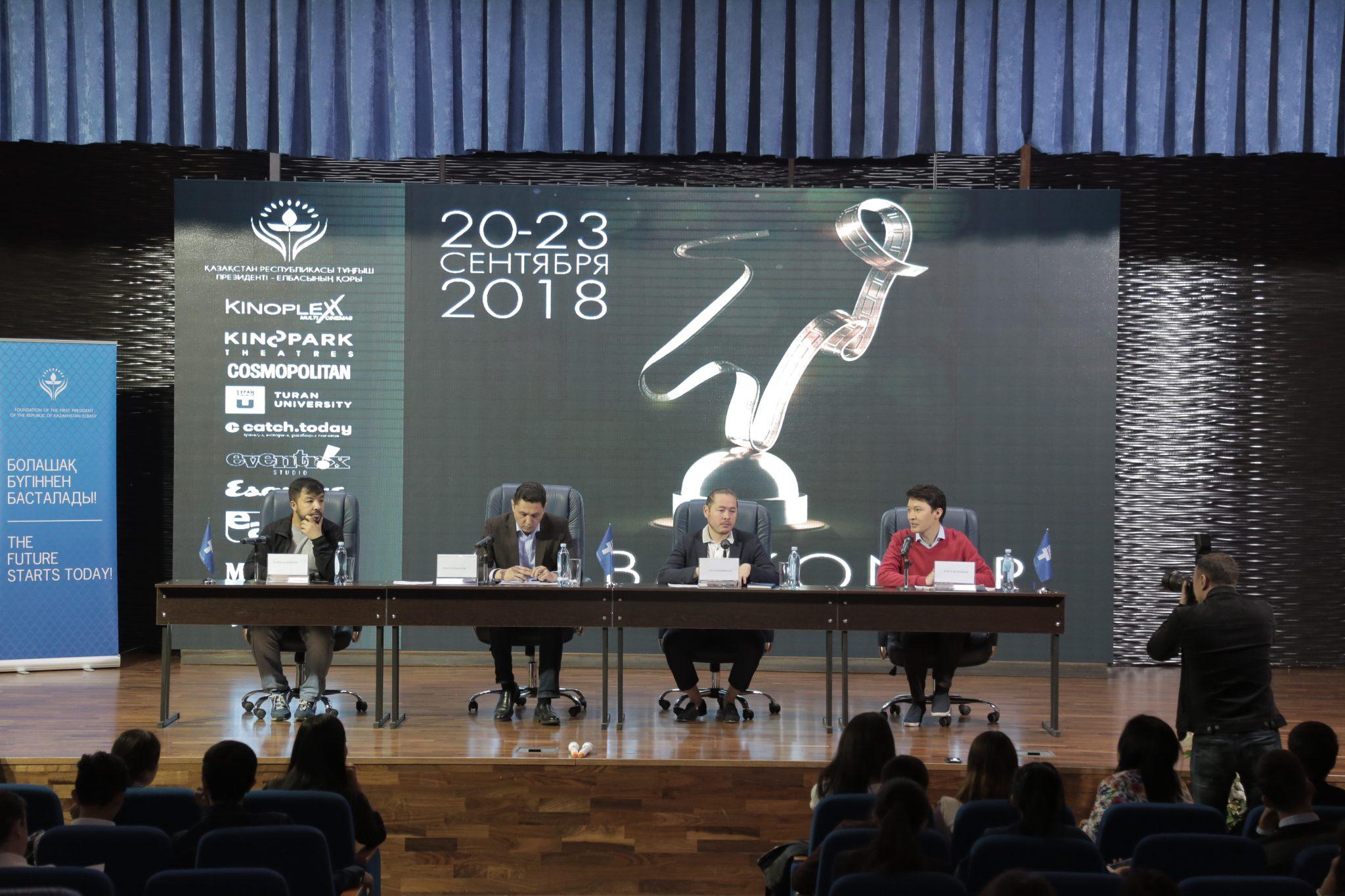 Лучшие казахстанские короткометражные фильмы назвали в Алматы, фестиваль, Короткометражный фильм, Алматы