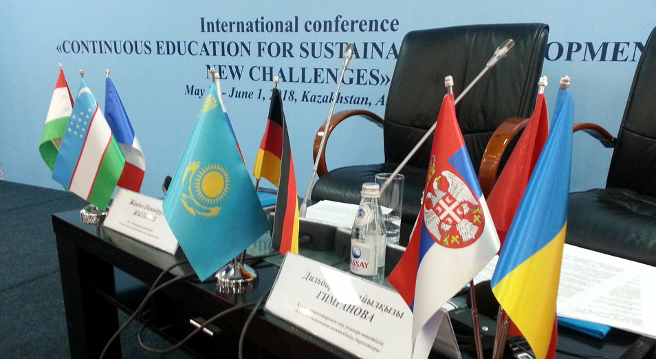 """Рынок неформального образования процветает в тени, образование, Дополнительное образование, МОН РК, ЮНЕСКО, НПП """"Атамекен"""""""